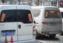 """公交驾校百科:这五条中国特色开车""""习俗"""",据说一半人都中枪!"""