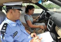 驾驶技巧:2017年报名考驾照,如何做好准备不吃亏?