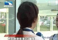 安顺驾校百科:女子被驾校教练强奸 教练: 她是做小姐的主动暧昧