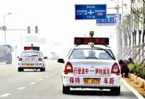 开车要领:高速公路上安全行车注意事项