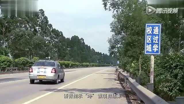 驾驶技巧:科目三考试技巧视频完整版!