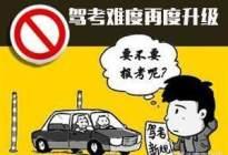 驾驶技巧:学车没有那么难,90%的人输给了这几点!