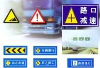 经验交流:科目一这些交通标志分不清,都不敢说自己是老司机