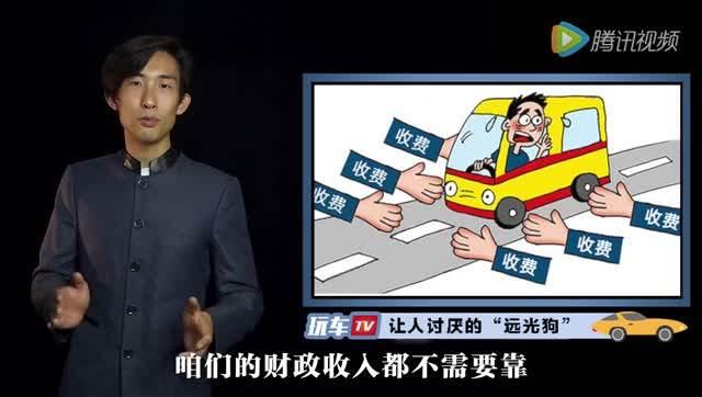 """东昇驾校百科:元贝驾考教你如何有效对付""""远光狗""""!"""
