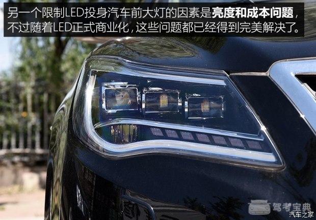 荣威i6也玩儿灯,影像究竟?雪铁龙ds5ls安装v影像效果图片