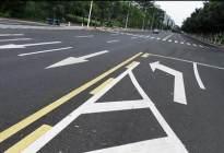 驾驶技巧:科目一这12道路面标线题,失误率高达90%以上