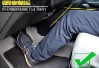 经验交流:科目二:正确的驾驶姿势和后视镜的调整方法