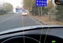驾驶技巧:科目三最容易被扣分的五个项目 速看不挂!