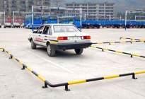 宏安驾校:科目二停车入库技巧经验总结