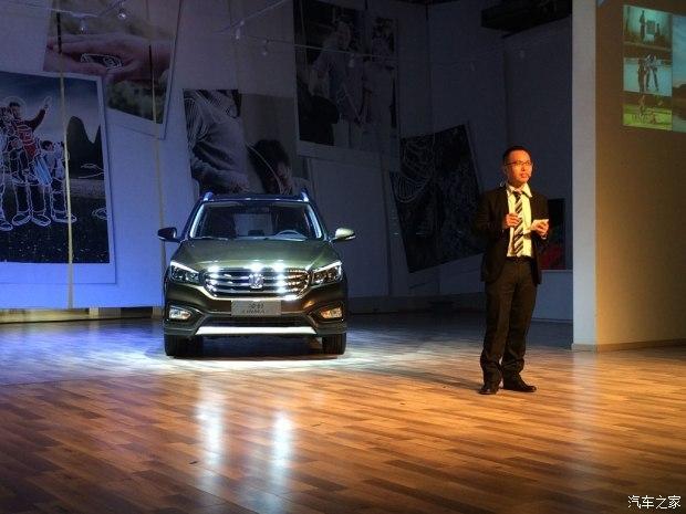 有望6月上市 长安首款MPV凌轩正式亮相高清图片
