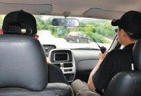 学驾心得:驾驶证实习期满后需不需要换证