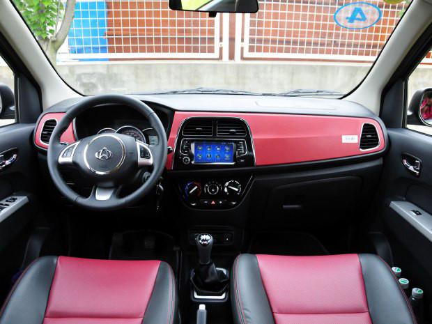长安欧力威EV正式发布续航可达252公里_云南快乐十分最近50期