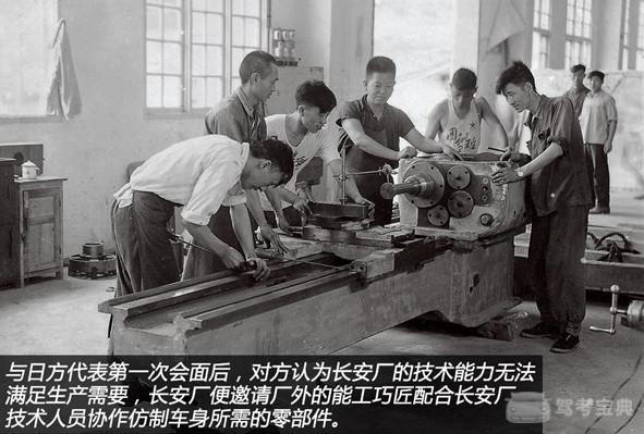 1993年6月,重庆长安铃木汽车有限公司正式成立,重庆长安汽车股份有限