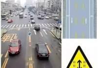 奎屯驾校:老司机都不一定认识的交通标志标线,看看您认识几个?