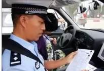 江林驾校百科:越来越难了!2017年驾照考试新增规定