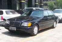 看完马云马化腾王健林的车,再看看老干妈的车,差距太大了!
