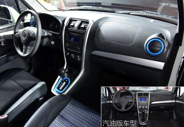 续航里程长 昌河北斗星X5 EV申报图曝光_全天韩式1.5分彩