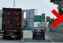 创美驾校:行车过程中如何与大货车和平相处