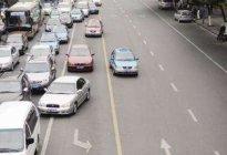 交通驾校:新手开车要怎么变道 新手开车有哪些技巧