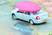 学驾心得:下雨天驾校练车吗 下雨天驾校可以练车吗