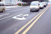 学驾动态:定点停车技巧注意事项