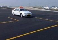 学驾心得:驾考科目二考试内容及标准