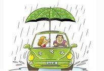锦江驾校:雨季安全行车技巧有哪些