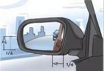 经验交流:新手如何调整后视镜 调整后视镜的方法
