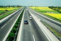 经验交流:高速公路超车技巧方法步骤