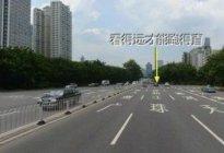 安顺驾校百科:新手如何保持直线行驶
