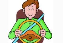锦程驾校:驾驶员有哪些基本素养