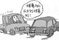 经验交流:新手上路开车注意事项最新版