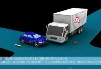 驾驶技巧:交通事故责任如何划分