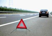 广兴驾校百科:高速公路正确停车方式