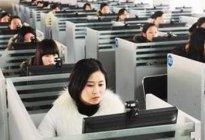 华邦驾校:2017驾驶证考试科目一答题技巧