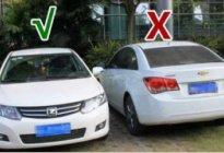 茂名驾校百科:停车为什么车头朝外