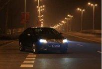 驾驶技巧:夜间开车注意事项 夜间开车灯光如何使用