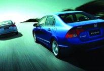 驾驶百科:造成驾车错觉的因素有哪些