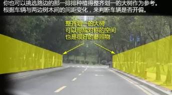 駕駛技巧:科目二倒車入庫技巧 科目二倒車入庫怎么修正圖片
