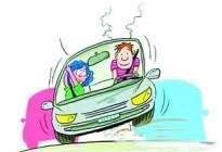 学驾心得:新手开车有哪些常见错误
