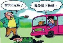 开车要领:大误:驾照分数清零是什么时候?并不是在年底