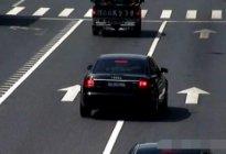 驾驶技巧:新手上路变更车道有哪些注意事项