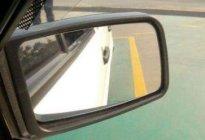 学驾心得:倒车入库怎么正确调节后视镜