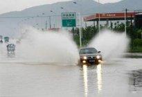 安业驾校百科:涉水行车注意事项有哪些