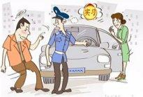 茂名驾校百科:驾驶证实习期有哪些注意事项