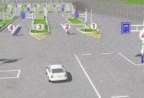 驾驶技巧:2017年驾考科目二考试流程及注意事项