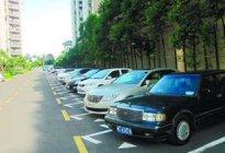经验交流:一字型停车技巧解析