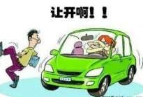 经验交流:新手上路开车注意事项汇总