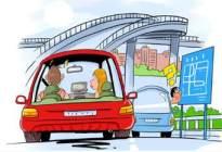 经验交流:新手上路开车安全行车口诀