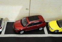 广兴驾校:侧方位停车倒车常见问题及要领总结